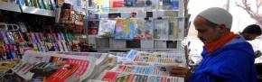 Presse-tunisie-l-economiste-maghrebin-680x340